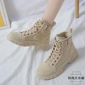 馬丁靴女潮秋冬英倫風瘦瘦棉鞋加絨增高厚底短靴子【時尚大衣櫥】