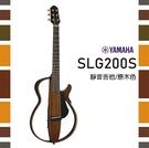 【非凡樂器】Yamaha SLG200S...