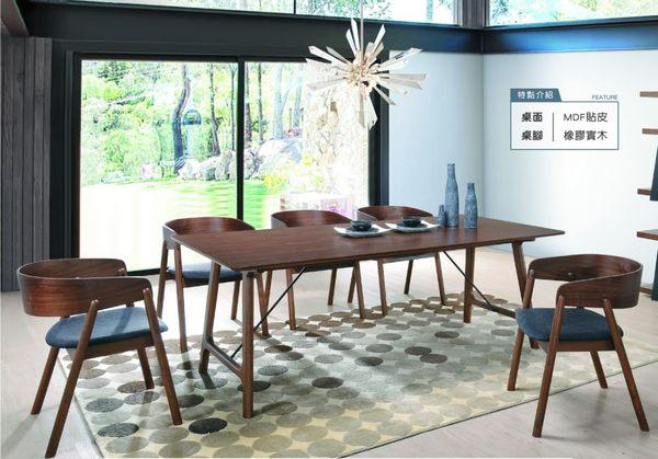 【南洋風休閒傢俱】餐椅系列-里斯實木餐椅 工業風實木餐椅  JX245-7