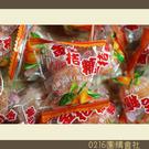 盈名_糖金桔(無籽)_300g【0216零食團購】GC251-0.5