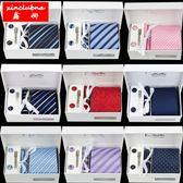 領帶 男士正裝商務領帶職業六件套8cm韓版學生領帶新郎結婚禮盒裝