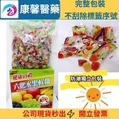 台灣現貨秒發~[開立發票]六鵬 維他命水果軟糖600g 禮盒包裝 送禮最佳 零食
