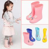 新年大促雨靴男童小孩水鞋幼兒女童公主膠鞋大童踩水鞋防滑兒童雨鞋 森活雜貨