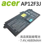 ACER 4芯 AP12F3J 日系電芯 電池 AP12F3J  21CP3/65/114-2 S7-391-53314G12aws 保固一年