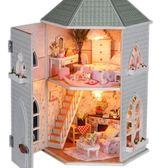 diy小屋手工制作房子拼裝模型別墅玩具女孩成人創意男生生日禮物禮物限時八九折