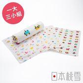 日本桃雪【可愛紗布浴巾*1+方巾x3】可愛好朋友-小玩具