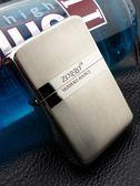 打火機ZORRO煤油防風超薄個性老式銅火機 爾碩數位3c