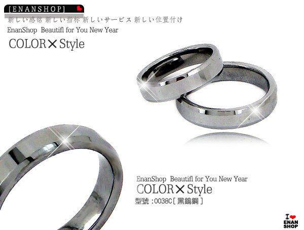 惡南宅急【0038C】高質感必備『時尚黑鎢鋼戒指』情侶對戒~單戒區