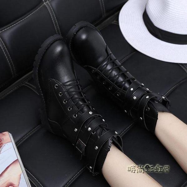 春秋女短靴表演軍靴中筒馬丁靴高幫英倫皮靴子休閒歐美機車靴大碼「時尚彩虹屋」