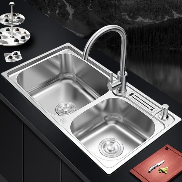 304不銹鋼廚房水槽雙槽水池一體加厚手工洗碗池家用單洗菜盆套餐 NMS 幸福第一站