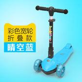 乖乖愛兒童折疊三合一滑板車12345歲寶寶可坐3輪閃光滑滑車踏板車