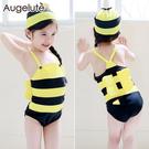 Baby 小蜜蜂造型泳裝 30823
