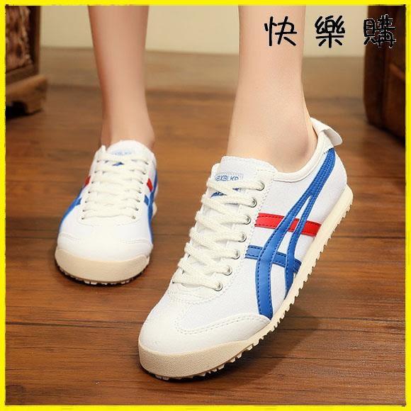 運動鞋 韓版男女學生平底百搭防滑跑步休閒鞋