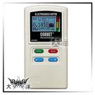 ◤大洋國際電子◢ 海碁HILA ED-78SPlus 美商CORNET高頻+低頻電磁波測量儀 家用電器產品 AC變壓器
