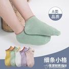 襪子 襪子兒童純棉新款短襪春秋薄款小孩短款棉襪寶寶男童女童淺口船襪 快速出貨