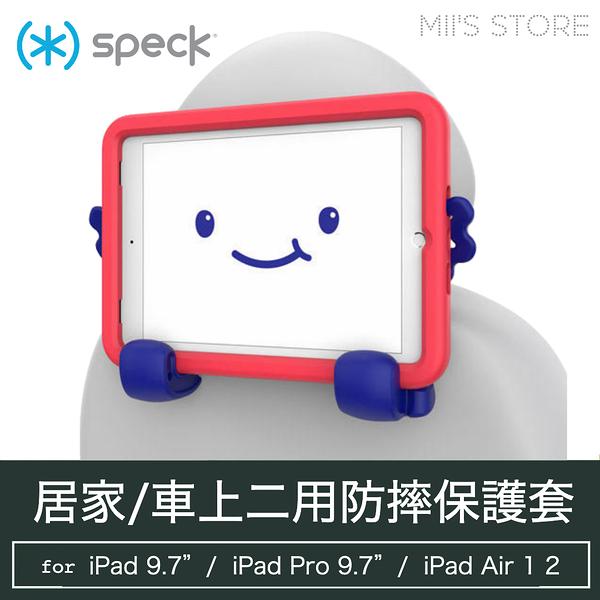 """Speck Case-E 1.8米防摔 iPad 9.7吋 (2018/2017) / iPad Pro 9.7"""" / iPad Air 1 2  居家/車上二用防摔保護套"""