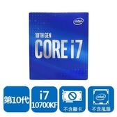 INTEL 盒裝Core i7-10700KF
