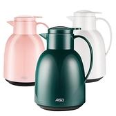 保溫水壺-保溫壺玻璃內膽熱水壺暖水瓶小大容量保溫瓶家用 艾瑞斯居家生活