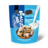 皇族雪花酥-奶油曲奇風味120G【愛買】
