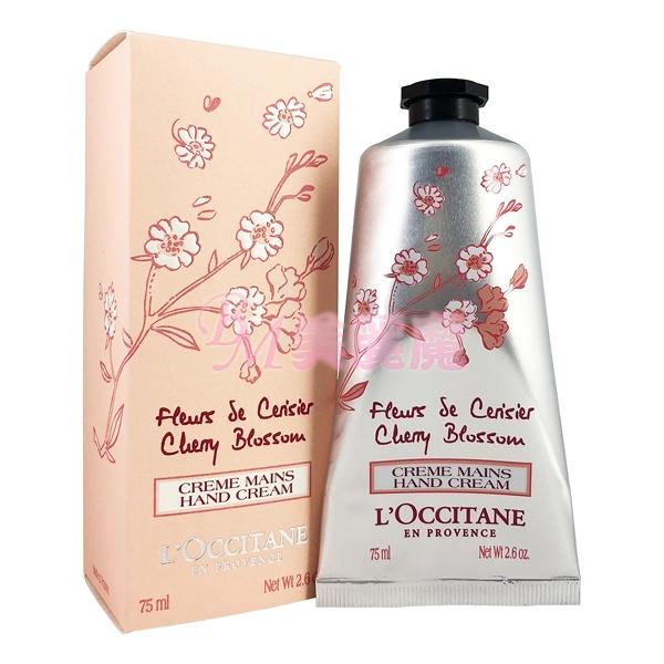 【美麗魔】L'occitane歐舒丹 櫻花護手霜75ml