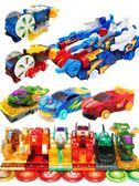 爆裂飛車3玩具套裝正版4代男孩暴力爆烈晶片變形2疾影風御星神1 露露日記