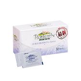 普羅家族金球乳酸菌粉PLUS(30包/盒)【杏一】