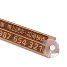 客製化台灣檜木臨停車牌卡-實用款|汽車停...