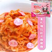 ~即期品11 23 可接受再下單~Samyang 三養莫札瑞拉起司辣雞麵袋裝5 包入KAK
