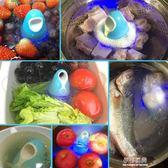 家用全自動果蔬清洗機消毒器蔬菜水果解毒凈化迷你便攜洗菜機 伊衫風尚ATF