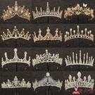 皇冠 頭飾新娘韓式大氣奢華歐式結婚超仙森系公主女十八歲生日頭冠【美人季】