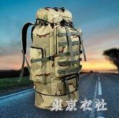 100L防水迷彩超大容量行李戶外背包男旅游包旅行大雙肩包 QQ8848『東京衣社』