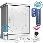 保險櫃家用指紋密碼55cm保險箱隱形小型入墻木制床頭櫃60高床邊櫃衣櫃 雙十二全館免運