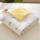 夏天可裸睡水洗棉空調被薄款夏涼被子兒童單人夏季幼兒園寶寶午睡