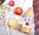 日本果汁 青森蘋果 津輕完熟蘋果汁 1000ml 【美日多多】