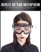 交換禮物代爾塔護目鏡防風沙塵電焊打磨騎行防飛濺勞保沖擊紫外線防護眼鏡