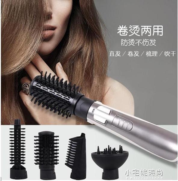 110v熱風梳 熱風梳捲直兩用捲髮器造型電吹風機【全館免運】
