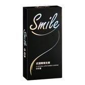 史邁爾衛生套-0.03型12入 【康是美】