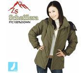 ZS Schefflera 時尚軍裝女款羽絨外套