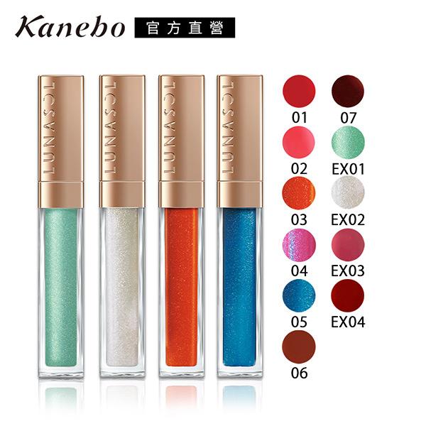 Kanebo 佳麗寶 LUNASOL晶巧霓光亮唇蜜 6.4g(11色任選)