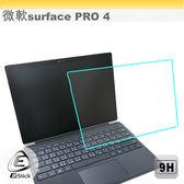 【Ezstick】Microsoft Surface Pro 4 12吋 平板專用 鏡面鋼化玻璃膜 288x197.5mm