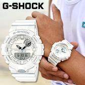 【人文行旅】G-SHOCK   GBA-800-7ADR G智慧型藍芽手錶
