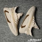 運動鞋 2020夏季透氣韓版運動休閒鞋網鞋跑步潮鞋百搭網面新款男鞋子網眼 7月熱賣