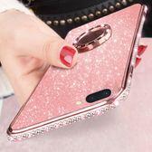 紅米Note 5 手機殼 閃鉆 全包 指環支架 軟殼 保護殼 減震防摔 帶磁 奢華 保護套