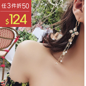耳環 十字架 不對稱 珍珠 元素 流蘇 長款 耳環【DD1707150】 BOBI  11/23