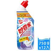 妙管家-芳香浴廁清潔劑(薰衣草香)750g(12入/箱)