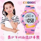 兒童手錶 小孩幼兒園學前班小學生男孩女孩電子運動電子手表【雙十二快速出貨八折】