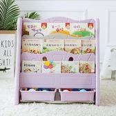 新年鉅惠兒童書架簡易宜家寶寶玩具收納架落地幼兒園塑料卡通繪本架省空間 小巨蛋之家