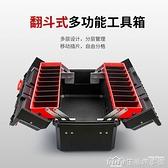大號三層摺疊工具箱家用多功能手提式維修五金收納盒電工工業級大 NMS生活樂事館