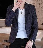 西裝男士休閒韓版修身單上衣青年帥氣個性小西裝學生西服外套潮流