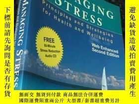 二手書博民逛書店MANAING罕見STRESS Principles and Strategies for Health and